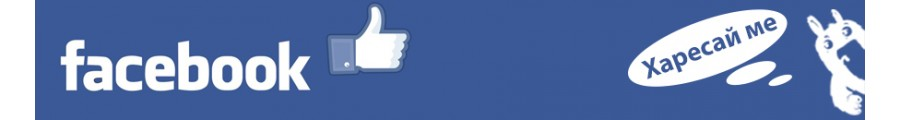 Facecbook banner